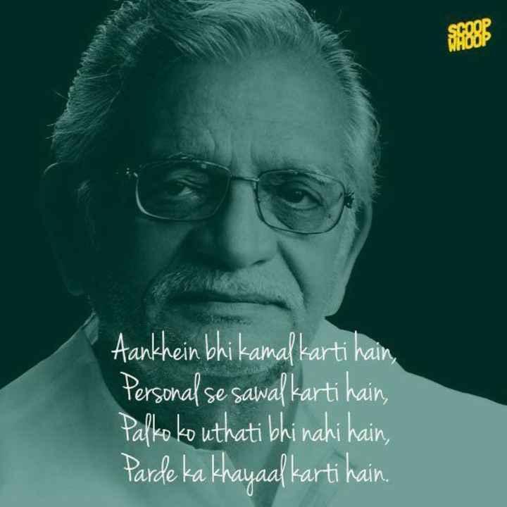 shayri... 💕 💕 - Aankhein bhi kamal karti hain Personal se sawal karti hain , Palkoko uthati bhi nahi hain , Parde ka khayaal karti hain . - ShareChat