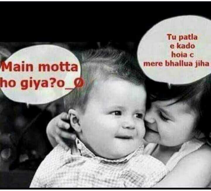 💕sher🦁 sherni🐯 love💞 - Tu patla e kado hoia c mere bhallua jiha Main motta ho giya ? o _ 0 - ShareChat