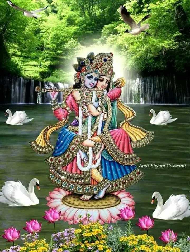 sri krishna - Amit Shyam Goswami - ShareChat