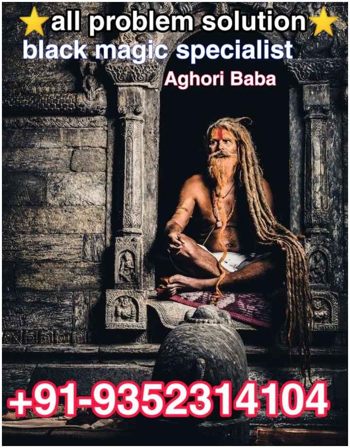 🎼 subaah by ammy virk 🎼 - all problem solution black magic specialist Aghori Baba + 91 - 9352314104 - ShareChat