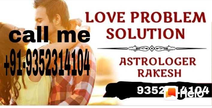 🎼 subaah by ammy virk 🎼 - LOVE PROBLEM ne SOLUTION - 91 . 9352314 , 104 ASTROLOGER RAKESH 9352A884 - ShareChat