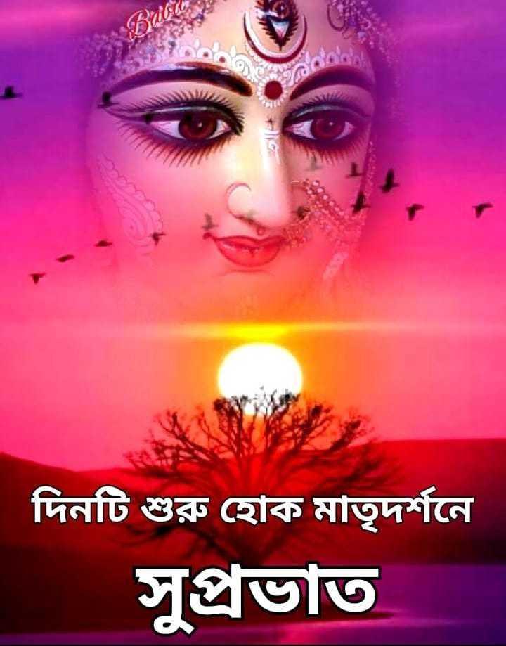 tarak - দিনটি শুরু হােক মাতৃদর্শনে সুপ্রভাত - ShareChat
