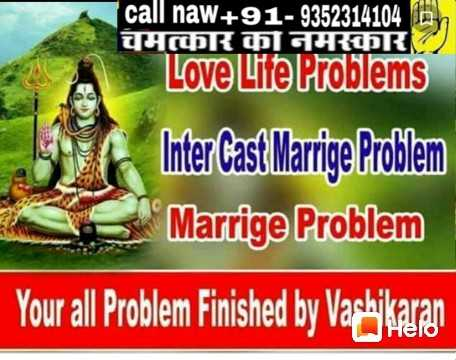 🎶toom vargi by porus jawanda ft. gurlez akhtar💖 - call naw + 91 - 9352314104 bin TUR OGURT ) Love Life Problems Inter Cast Marrige Problem Marrige Problem Your all Problem Finished by Vashikaran - ShareChat