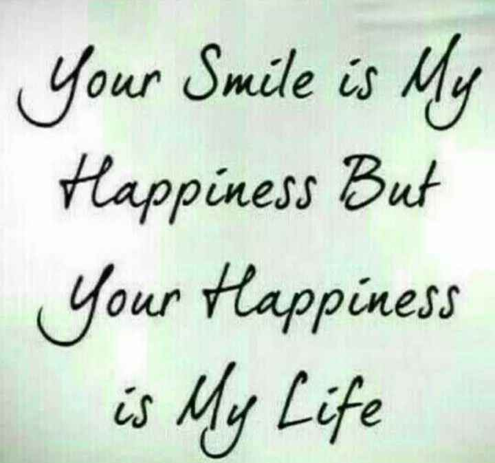 tru lines - Your Smile is My Happiness But Your Happiness is My Life - ShareChat