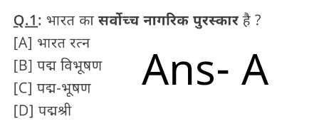 UPTETANDCTET - Q . 1 : भारत का सर्वोच्च नागरिक पुरस्कार है ? [ A ] भारत रत्न [ B ] wa Rayout Ans - A [ C ] पद्म - भूषण [ D ] पद्मश्री - ShareChat